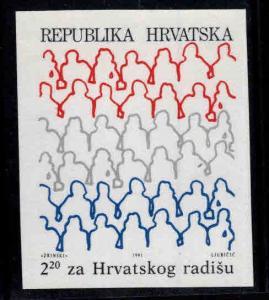 Croatia Scott RA23 Mint No Gum, imperforate MNG Postal Tax stamp