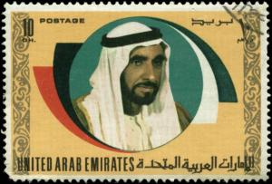 United Arab Emirates Scott #24 Used