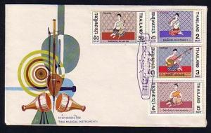 Thailand, Scott cat. 568-571. Musicians issue. First day cover.