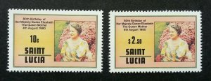 St . Lucia 80th Birthday Of H.M Queen Elizabeth 1980  Royal Flower (stamp) MNH