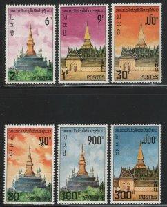Laos 1976 Pagodas set Sc# 277-82 NH
