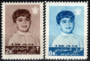 Iran #1265-6 F-VF Unused CV $8.50  (X6934)