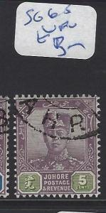 MALAYA JOHORE  (P0707B) SULTAN  5C  SG  64   VFU