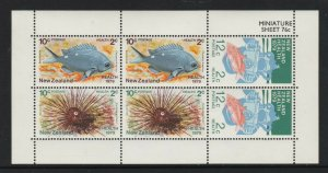 NEW ZEALAND Sc#B105a Marine Life Souvenir Sheet (1979 ) MNH
