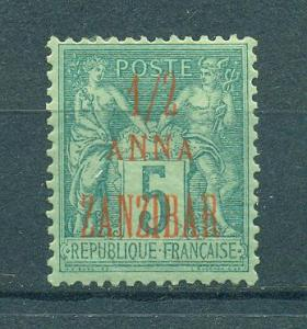 French Offices in Zanzibar sc# 17 mh cat val $12.00