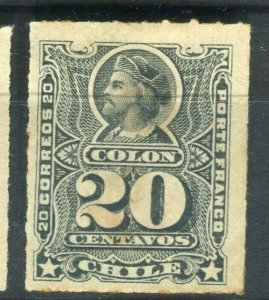 CHILE; 1878 early Columbus rouletted issue Mint hinged Shade of 20c. value