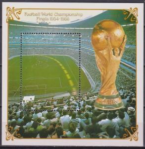 1985 Korea, North 2652/B199 World championship on football 1970-1986 6,00 €