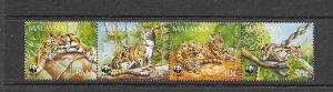 MALAYSIA #541a CLOUDED LEOPARD  WWF  MNH