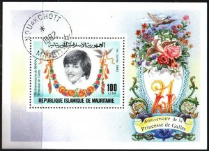 Mauritania. 1982. bl35. Princess Diana. USED.