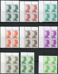 FRENCH  POLYNESIA  DEFINITIVES BLOCKS  SCOTT#453/67  MINT NH -SCOTT VALUE $51.40