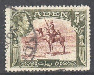 Aden Scott 26 - SG26, 1939 George VI 5r used