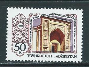 Tajikistan, 2, Sheik Muslihiddin Mosque Single,**MNH**