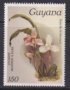Guyana (1985) #1073 MNH; Orchid
