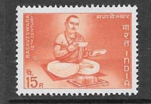 INDIA SG548 1967 DEATH ANNIV OF BASAVESWARA MNH