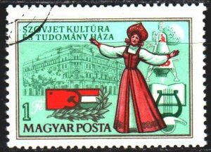 Hungary. 1976. 3147. USSR House of Culture in Budapest. USED.