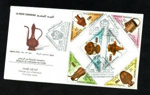 2004 - Tunisia -  Handicrafts Copper Items - FDC - Rare