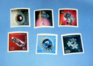 Russia - 3917 - 22 , MNH Set....Precious Gems. SCV - $3.45