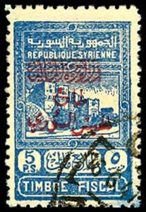 SYRIA RA9  Used (ID # 50525)