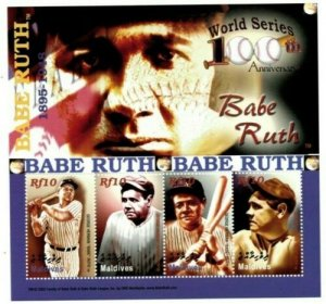 Maldives MNH S/S Babe Ruth World Series 100th Anniversary 4 Stamps