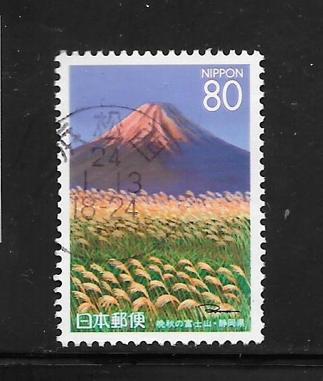 Japan #Z206 Used Single. No per item S/H fees