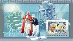 Pope Stamp John Paul II Religion Catholic Church Butterfly S/S MNH #4266 /Bl.978