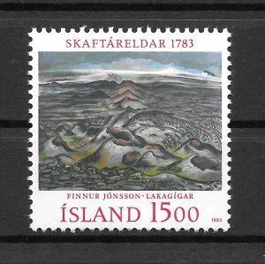 Iceland MNH 577 Volcanic Eruption