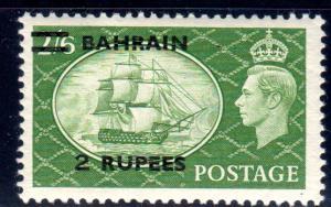Bahrain  78 H  CV$40.00