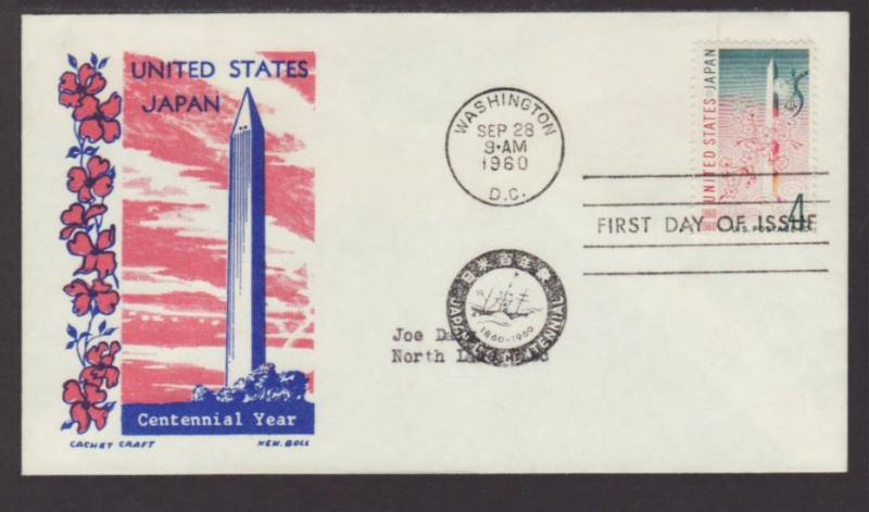US 1158 Japn 1960 Cachet Craft Typed FDC