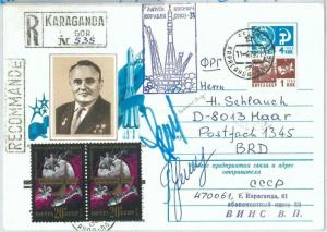 73914 - RUSSIA - POSTAL STATIONERY  COVER - SPACE 1979  Signed  - SOYUZ 33