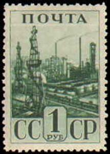Russia #817-833 W/O 820, Incomplete Set(16), Never Hinged