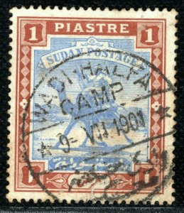 SUDAN QV Stamp SG.14 1pi CAMEL POSTMAN Used *WADI-HALFA CAMP* 1901 CDS LBLUE101