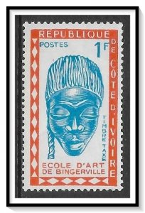 Ivory Coast #J24 Postage Due MHR