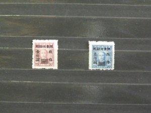 4231   China - Northeast Province    Mint # 41, 42            CV$ 2.20