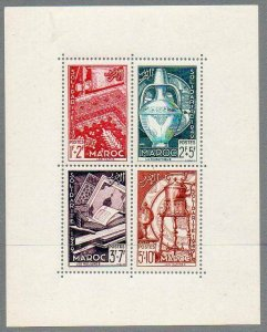 French Morocco: 1950 Solidarity Fund M/S (4) SG 378a MNH