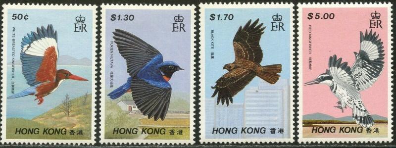 Hong Kong Sc #519-522 1988 Indigenous Vögel Komplettset Og Mint Hinged