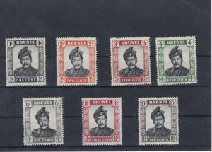 Brunei Sultan MNH Stamps 1952 Ref: R5343