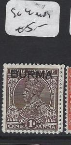 BURMA (P0204B) KGV OVPT ON INDIA  1A    SG 4    MOG