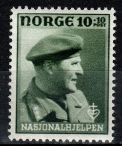 Norway #B43 F-VF Unused  (SU8564)