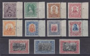 Mexico Sc 310-320 MLH. 1910 Independence w/ SPECIMEN ovpts cplt, VF
