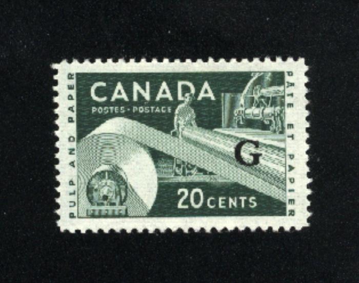 C  O45 -3  Mint  NH VF 1955-56 PD