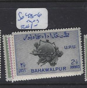 PAKISTAN BAHAWALPUR (P1110B)  UPU  SG 43-6   MOG
