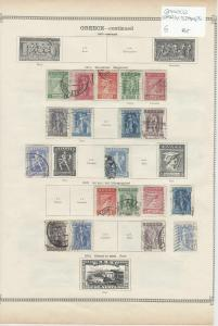 Greece Early Stamps  Ref: R6891