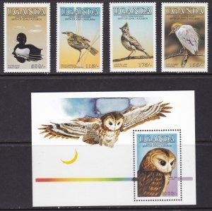 Uganda, Fauna, Birds MNH / 1985