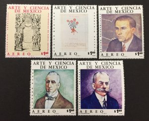 Mexico 1975 #C513-7, Art & Science, MNH.