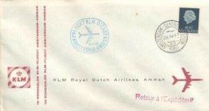 KLM FIRST FLIGHT AMSTERDAM - AMMAN JORDAN 1960