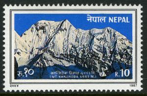 Nepal 462, MNH. Mount Kanjiroba, 1987