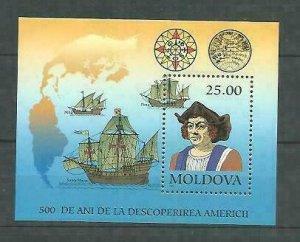 Moldova 1992 Columbus S/S Scott 71 MNH