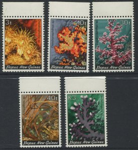 STAMP STATION PERTH Papua New Guinea #575-579 General Issue  MNH 1983 CV$12.00