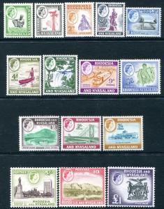 RHODESIA & NYASALAND-1959-62 Set to £1 Sg 18-31 UNMOUNTED MINT V25773