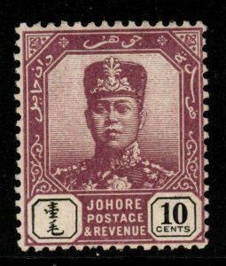 MALAYA JOHORE SG67a 1910 10c DULL PURPLE & BLACK CHALKY PAPER MTD MINT